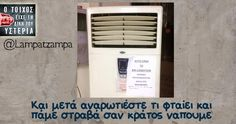 Funny Photos, Funny Stuff, Conditioner, Home Appliances, Humor, Fanny Pics, Funny Things, House Appliances, Domestic Appliances