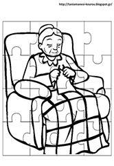 ΓΠ1 File Folder Activities, Cartoon People, Grandma And Grandpa, Grandparents Day, My Family, Coloring Pages, Blog, Kids, Puzzles