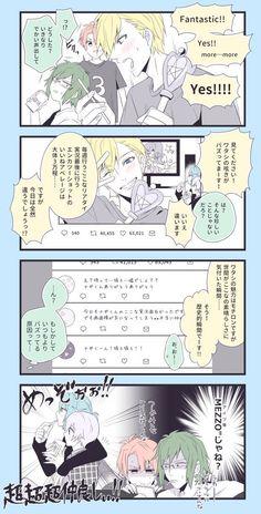 らみ🍮 (@i7ramirami) さんの漫画 | 19作目 | ツイコミ(仮) Kawaii Anime, Manga, Ship, Music, Drawing Drawing, Musica, Musik, Manga Anime, Manga Comics