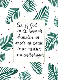Christmas Bible Handlettering Christmas Bible, 1st Christmas, Christ Quotes, Faith Quotes, Quality Quotes, Joelle, Winter Time, Diy Cards, Bible Verses