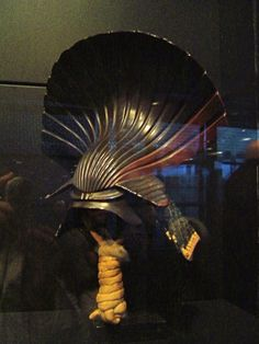 Samourai, Japon, guerrier, armure, Branly                                                                                                                                                      Plus