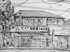 Artist - Itsuo Kiritani   Title - Tempura Restaurant, Kitashinagawa(天ぷら屋、北品川)   Dimensions - (21.5cm x 28.4cm)Year - 1995  Media - Pen and Ink on Paper   Exhibition - ANA InterContinental Tokyo  Nov. 9, 2015 - Feb. 9, 2016     Inquiry
