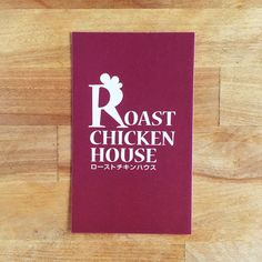 ROAST CHICKEN HOUSE