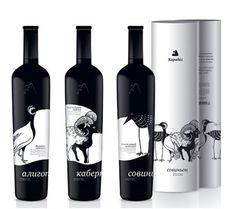 84 Best Wine Label Design Images Wine Label Design Wine Bottles