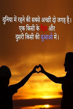आज का सुविचार | Aaj Ka Vichar Motivational Quotes For Success, Inspirational Quotes, Life Images, Hindi Quotes, Movie Posters, Movies, Life Coach Quotes, Films, Inspiring Quotes