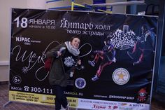 B-Girl Frak sneaking a shot in front of The #HipHopNutcracker banner at #YantarHall before show time.  Thanks #Svetlogorsk #Kaliningrad !  Photo courtesy of @Boo_The_DJ_Takes_Pix  #Tchaikovsky #HipHop #BBoys #BGirls #Breakdance #Dance #DJ #Turntable #Turntablist #Turntablism #DJBoo #ClassicalMusic #Music #Violin #Violinist #LiveMusic #Dancers #LivePerformance #DanceLife #TourLife #DECACrew #Decadancetheatre #GoodTimes #GoodPeople by hiphopnutcracker http://ift.tt/1HNGVsC