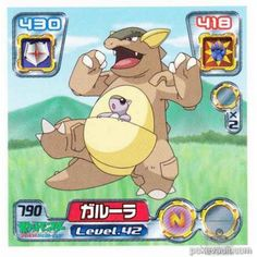 Pokemon Center 2005 Retsuden Series #9 Kangaskhan Sticker
