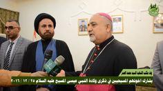 وفد مكتب الشهيد السيد محمد الصدر يشارك اخوتهم المسيحيين في ذكرى ولادة ال...
