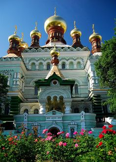 Kiev, Ukraine  Went 5 times as visiting professor to teach at a Bible College.. beautiful city