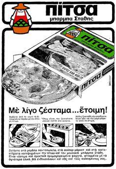 Πίτσα μπάρμπα Στάθης, 1972 Vintage Advertising Posters, Vintage Advertisements, Vintage Ads, Vintage Posters, Old Greek, Greek Music, Retro Ads, Elements Of Design, Do You Remember