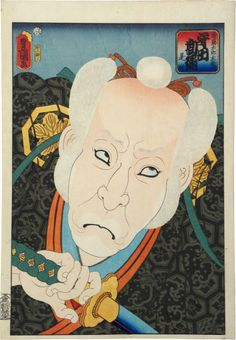 Utagawa Kunisada (Toyokuni III), 1786-1865: Actor Morita Kan'ya XI as Saito Tarozaemon Toshiyuki, woodblock print, 1860. SOLD.