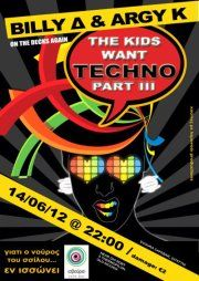The Kids Want Techno Part III  @ Svoura Cafe Bar (Nicosia)