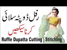 Ruffle Dupatta Cutting and Stitching | Easy Method | By Darzi Online - YouTube