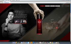[one page] dark, red, vertical browsing, hand moving buy scrolling, grayscale img to highlight the product, skii, sharp line coz man product
