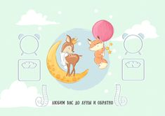 Baby Animal Drawings, Baby Born, Baby Scrapbook, Baby Cards, Pos, Baby Photos, Baby Animals, Happy Birthday, Album