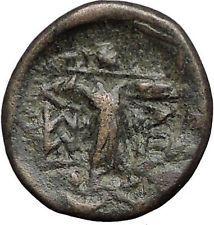 LARISSA in THESSALY for THESSALIAN LEAGUE 2CenBC Athena Apollo Greek Coin i55574