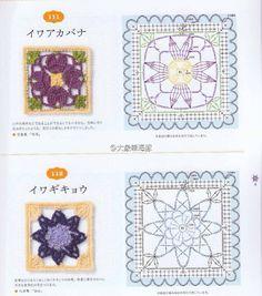 Transcendent Crochet a Solid Granny Square Ideas. Inconceivable Crochet a Solid Granny Square Ideas. Crochet Motif Patterns, Crochet Blocks, Granny Square Crochet Pattern, Crochet Squares, Crochet Chart, Crochet Granny, Crochet Stitches, Granny Squares, Crochet Buttons