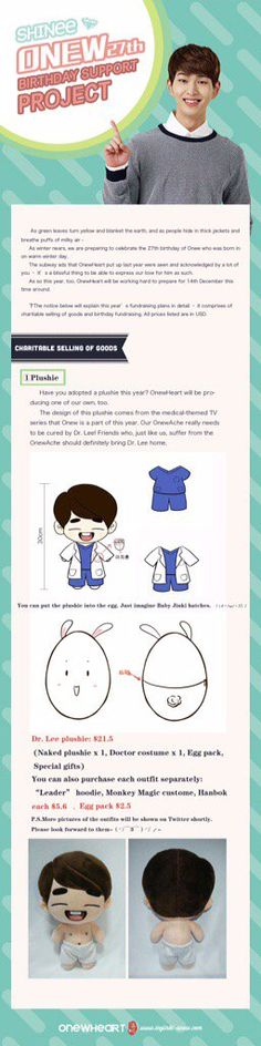 2015 Onews Birthday Support Project starting now ヽ(゚゚)ノPlease check the announcement below #온유 #진기 #ONEW http://pic.twitter.com/SBX7FDCQxD   OnewHeart溫心 (@OnewHeart1214) October 27 2015