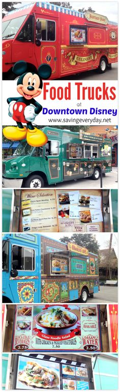 New Food Trucks At Downtown Disney #disney #disneyfood - http://www.savingeveryday.net/2014/07/food-trucks-at-downtown-disney/