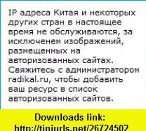 Inter-Act AND Communication in Film v. 3 (9780195222371) Rudolph Verderber, Kathleen Verderber , ISBN-10: 0195222377  , ISBN-13: 978-0195222371 ,  , tutorials , pdf , ebook , torrent , downloads , rapidshare , filesonic , hotfile , megaupload , fileserve