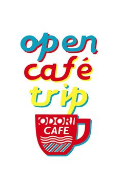2010opencafe1