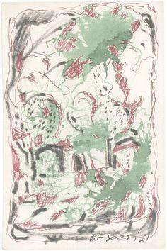 E. Besozzi pitt. 1961 Paesaggio pennarello biro e acquerello su cartone cm. 11,6x7,6 arc. 493