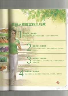 How to lose breast fat fast in hindi image 5