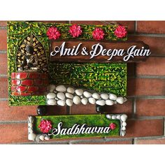 Lippan Work Inspired Ethnic Nameplate - Buy Lippan Work Inspired Ethnic Nameplate Online in India at Best Price Wooden Name Plates, Door Name Plates, Name Plates For Home, Diy Home Crafts, Diy Arts And Crafts, Creative Crafts, Clay Crafts, Home Entrance Decor, Entrance Design