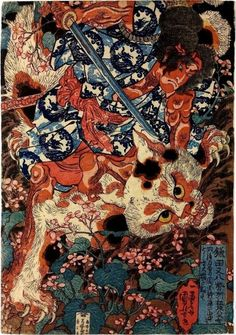 Utagawa Kuniyoshi - British Museum