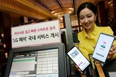 LG to let its mobile payment systems work with mid-range LG devices - news - News - brand unlocked phone price wholesale professional manufacturer mobile phone export