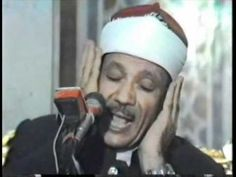 Maghfirah M Hussain surah Al Mulk 1 30 - YouTube