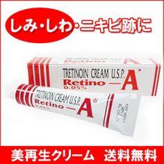 Johnson & Johnson(ジョンソンアンドジョンソン) 美容液・クリーム レチノA(Retino-A)0.05%【トレチノイン】レチノイン酸