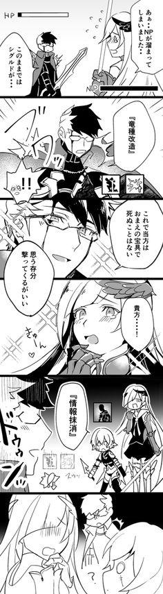 花もち (@hanamochi305) さんの漫画 | 2作目 | ツイコミ(仮)