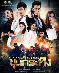 Phim Tái Sinh | Thái Lan