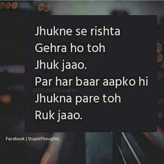 153 Best Life Shayari Images In 2019 Heart Touching Shayari Hindi