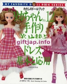 Free Copy of Book - My Favorite Doll Book Series No. 12