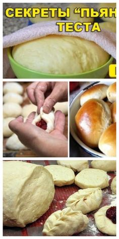 """The secrets of the """"Drunk"""" dough - pastries to which .- The secrets of the """"Drunk"""" dough – pastries to which …- Секреты «Пь… The secrets of the """"Drunk"""" dough – pastries to which …- Секреты «Пьяного Carrot Hot Dogs Recipe, Hot Dog Recipes, Easy Cake Recipes, Savoury Baking, Bread Baking, How To Make Pastry, Puff Pastry Recipes, Russian Recipes, Dough Recipe"""