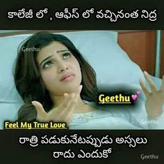 Tears Quotes, Telugu Jokes, Funny Comments, Beautiful Girl Indian, Cute Baby Animals, Morning Quotes, Cute Babies, Affirmations, Quotations