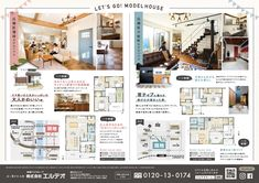 Editorial Design, Newspaper, House Plans, Floor Plans, Layout, How To Plan, Website, Home, Journaling File System