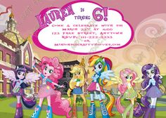 My Little Pony Equestria Girls Invitations U-Print Custom Party Celebration MLP Rainbow Pinky Equestrian