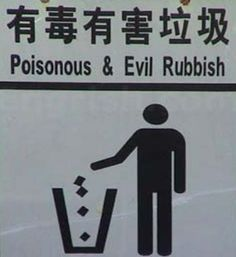 I hate it when I can't find an appropriate place to dispose of my poisonous and evil rubbish.