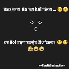 284 Best Punjabi Quotes And Sayings Couples Images Hindi