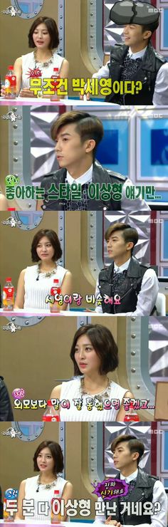 2PM's Wooyoung and Park Se Young Claim Each Other as Ideal Types. #idealtype #parkseyoung #wooyoung #2pmwegotmarried #wegotmarried #kpopnews