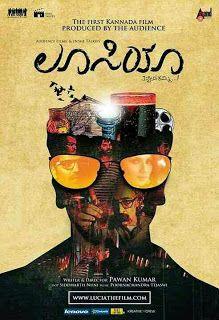 Free Movie Download: Lucia Kannada Free Movie Download