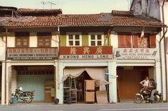 Singapore in 1982 #shophouse #heritage