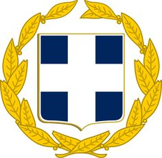 Brasão presidencial e militar da Grecia. Presidential and Military variant of the Coat of Arms of Greece Hellenic Army, Hellenic Air Force, Greek Flag, Banner, Christian Religions, Flag Stand, Athens Greece, Coat Of Arms, Herb