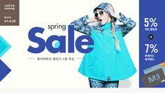 백화점최고할인 Ad Fashion, Fashion Models, Web Banners, Banner Design, Flyers, Ecommerce, Promotion, Asia, Advertising