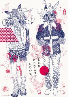 たにし collaborate with mayu