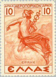 Hermes on a Greek postage stamp Old Stamps, Rare Stamps, Vintage Stamps, Hermes Mythology, Greek Mythology, Postage Stamp Art, Stamp Catalogue, Mail Art, Stamp Collecting