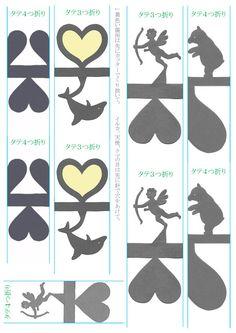 画像表示 - オリガミ ヲ キリガミ - Yahoo!ブログ